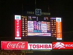 20130915神宮球場 (114).jpg