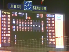 20130915神宮球場 (115).jpg
