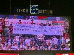20130915神宮球場 (161).jpg