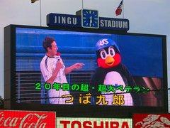 20130915神宮球場 (25).jpg