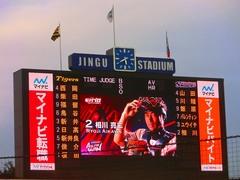 20130915神宮球場 (52).jpg