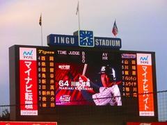 20130915神宮球場 (53).jpg