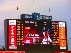 20130915神宮球場 (55).jpg