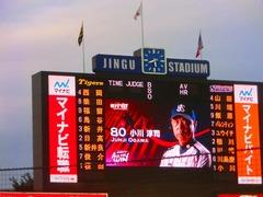 20130915神宮球場 (56).jpg