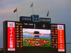 20130915神宮球場 (57).jpg