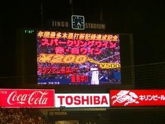 20130915神宮球場 (90).jpg