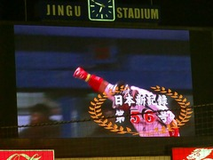 20130915神宮球場 (95).jpg