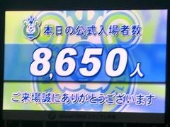 20131005 (251).jpg