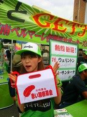 20131006伊勢原道灌祭り (55).jpg