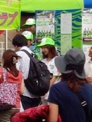 20131006伊勢原道灌祭り さーにゃ.jpg