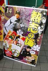 20131013 (150)のうみ.jpg