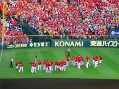20131013 (411)広島ファイナルへ.jpg