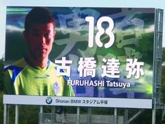20131110 18古橋.jpg