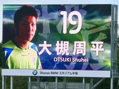 20131110 19大槻.jpg