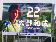 20131110 22大野.jpg