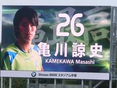20131110 26亀最高.jpg