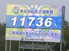 20131110 (47).jpg