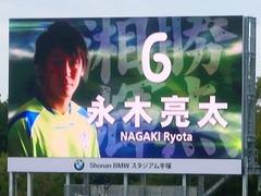 20131110 6永木.jpg