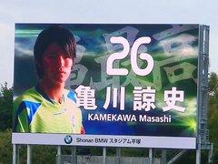 20131110 亀最高.jpg