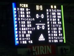 20131123味スタ (121).jpg
