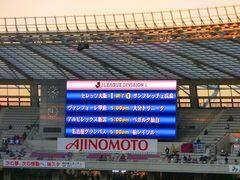 20131123味スタ (41).jpg