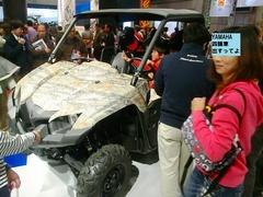 20131123_東京モーターショー (227-1).jpg