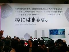 20131123_東京モーターショー (287).jpg