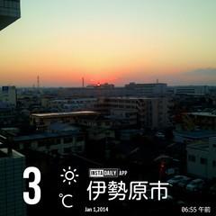 2014-01-01_自宅から初日の出.jpg