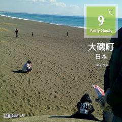 2014-01-02_大磯の海 (1).jpg