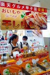 2014-01-20_京王百貨店駅弁大会 (1).jpg