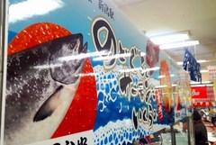 2014-01-20_京王百貨店駅弁大会 (8).jpg