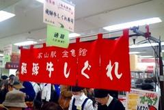 2014-01-20_京王百貨店駅弁大会 (9).jpg