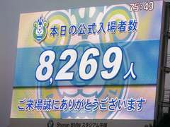 2014-03-16_湘南ー札幌、試合開始〜試合終了 (160).jpg