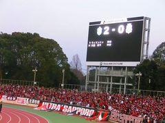 2014-03-16_湘南ー札幌、試合開始〜試合終了 (189).jpg