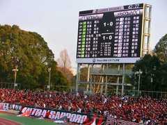 2014-03-16_湘南ー札幌、試合開始〜試合終了 (51).jpg