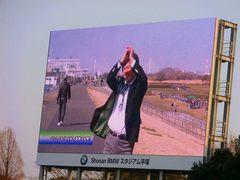 2014-03-16_湘南ー札幌、試合開始〜試合終了 (74).jpg
