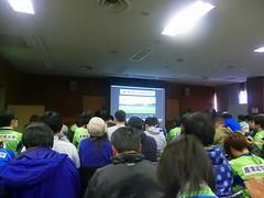 2014-03-16_湘南−札幌、スタジアム入場前 (28).jpg