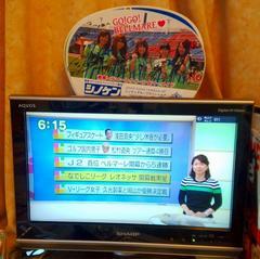 2014-03-31_朝NHKニュース.jpg