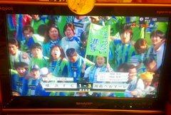 2014-04-26_フリエ1−3湘南 (4).jpg