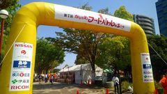 2014-04-27_かなキャラ大集合 (22).jpg