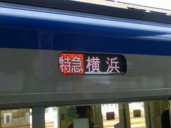 2014-04-27_相鉄(海老名→横浜) (12).jpg