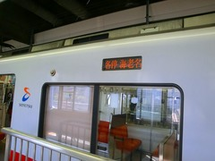 2014-04-27_相鉄(海老名→横浜) (24).jpg