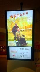 2014-04-28_アミュー厚木 (7).jpg