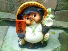 2014-04-28_飯山温泉元湯旅館 (16).jpg