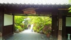 2014-04-28_飯山温泉元湯旅館 (5).jpg