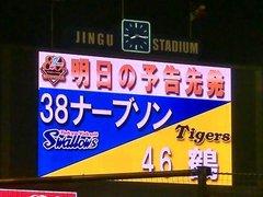 2014-05-04_明治神宮野球場 (103)-2.jpg