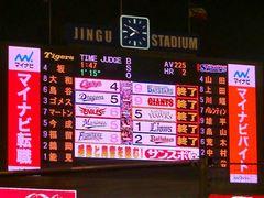 2014-05-04_明治神宮野球場 (85).jpg
