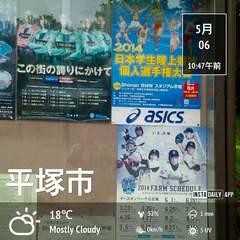 2014-05-06_J2第12節:湘南2−1栃木(BMWス) (1).jpg
