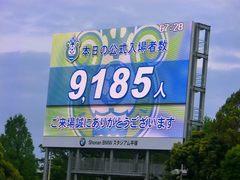 2014-05-06_J2第12節:湘南2−1栃木(BMWス) (258).jpg