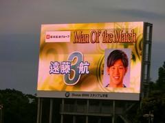 2014-05-06_J2第12節:湘南2−1栃木(BMWス) (299).jpg